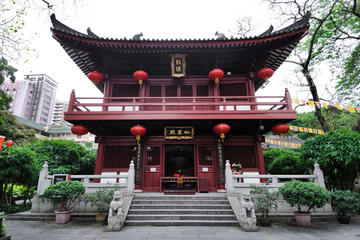 Bright Filial Piety Temple (Guangxiao Si)