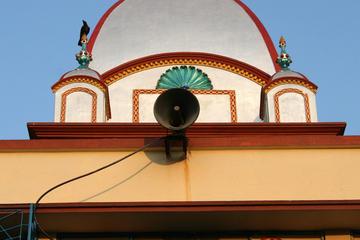 Kali Temple (Kalighat)