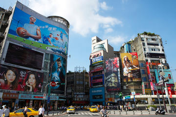 Ximending District