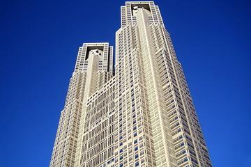 Tokyo Metropolitan Government Office (TMG)