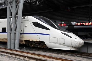 Beijing Bullet Train