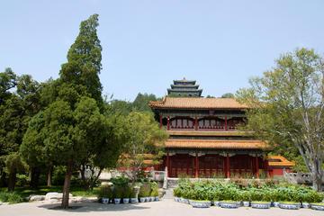 Jingshan Park (Yingshan Gongyuan)