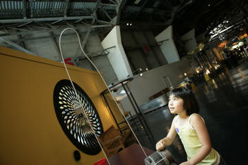 Hong Kong Science Museum