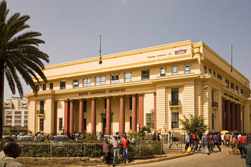 Kenyan National Archives