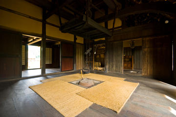 Edo Period in Japan