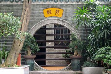 Exploring Guangzhou's History