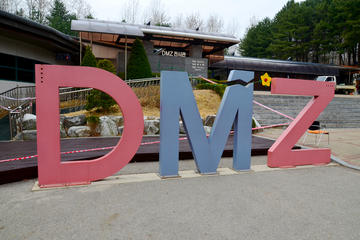 Visiting the DMZ