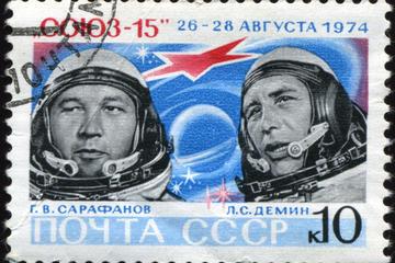 Gagarin Cosmonaut Training Center