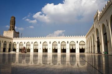 Al-Hakim Mosque