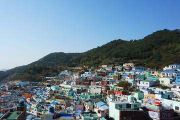Village culturel de Gamcheon