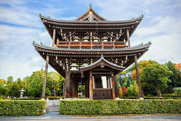 Kyoto Temple Guide