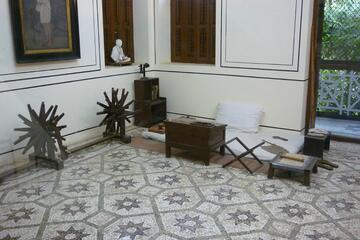 Mani Bhavan Gandhi Museum