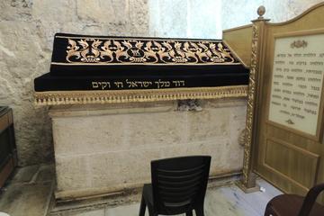 King David's Tomb, Israel