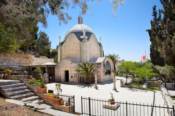 Dominus Flevit, Israel