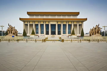 Chairman Mao Memorial Hall (Maozhuxi Jiniantang)