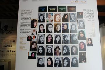 Bait Al Banat Women's Museum