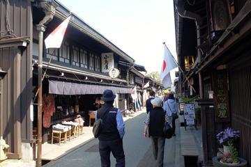 Sannomachi St (Kami Sannomachi)