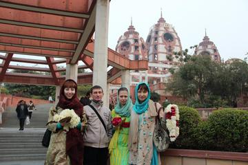 ISKCON Temple of New Delhi