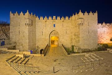 Damascus (Shechem) Gate, Israel