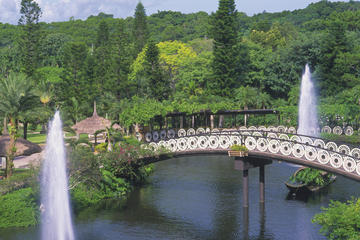 Southeast Botanical Gardens