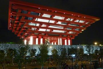 Shanghai Expo 2010 Pavilion