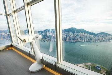 Sky100 Hong Kong Observation Deck