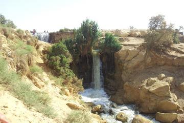 El Fayoum