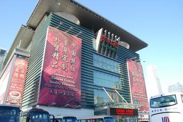 New Silk Alley Market (Xiu Shui)