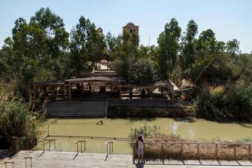 Jordan River Baptismal Site (Yardenit), Israel