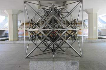 Museum of Public Art