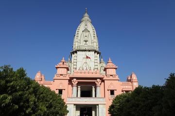 Golden Temple (Kashi Vishwanath)
