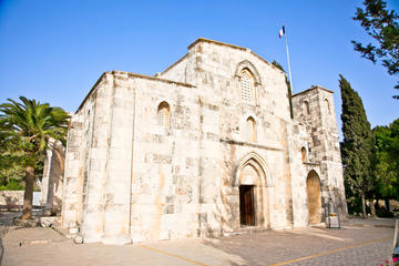 Church of St Anne, Israel