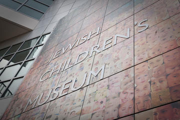 Jewish Children's Museum, Brooklyn