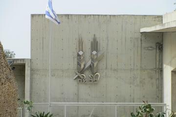 Palmach Museum, Israel