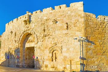 Zion Gate, Israel