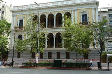 Athens Numismatic Museum