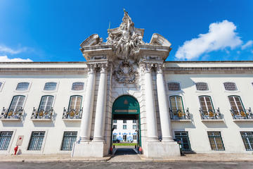 Military Museum (Museu Militar)
