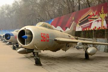 China Aviation Museum