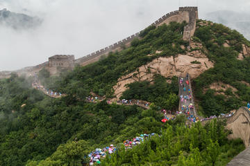 Great Wall at Huanghuacheng