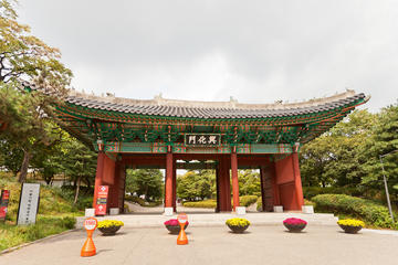 Gyeonghuigung Palace (Gyeonghui Palace)