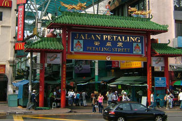 Kuala Lumpur Chinatown (Petaling Street)