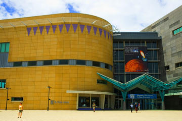 Museum of New Zealand (Te Papa Tongarewa)