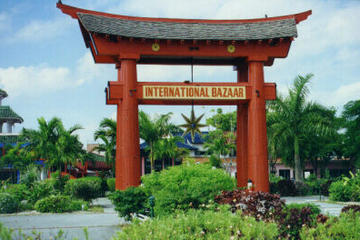 Bazar International