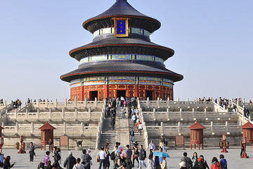 Temple of Heaven (Tian tan)