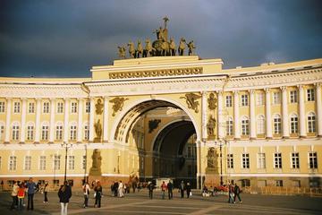 St Petersburg Palace Square (Dvortsovaya Ploshchad)
