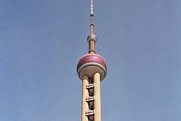 Oriental Pearl Tower (Dongfang Mingzhu Guangbo Dianshi Ta)