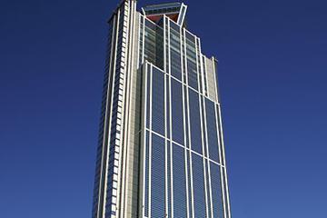 World Trade Center Cosmo Tower