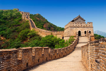 Know Before You Go: Visiting the Great Wall of China