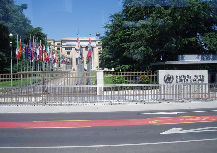 Palais des Nations unies