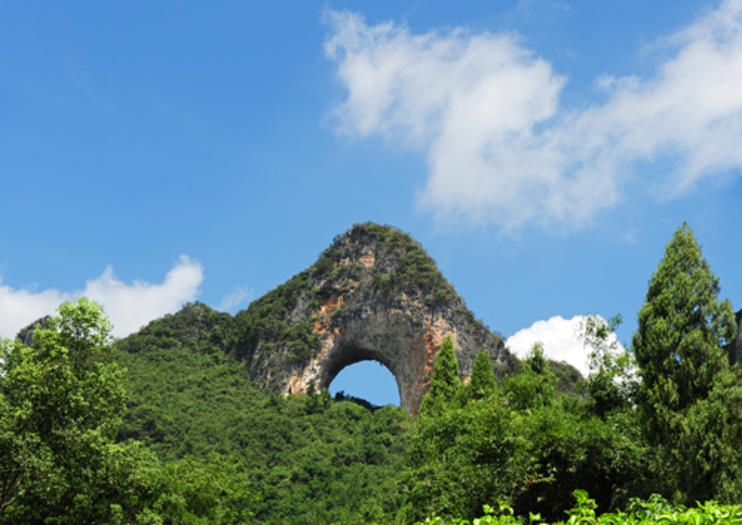 Moon Hill (Yueliang Shan)